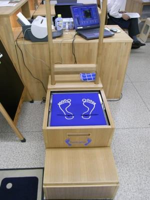 足型測定装置
